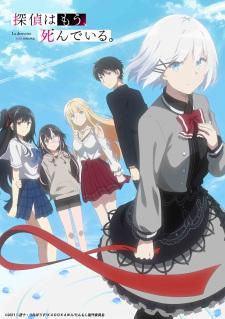 Tantei wa Mou, Shindeiru. (Dub) Episode 3 English Subbed