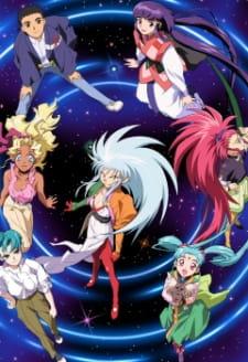 Tenchi Muyou! Ryououki 3rd Episode 7 English Subbed