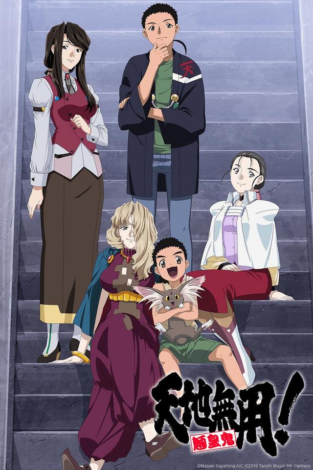 Tenchi Muyou! Ryououki 5th Season Episode 5 English Subbed
