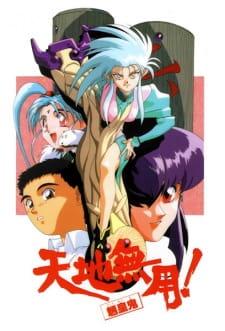 Tenchi Muyou! Ryououki (Dub) Episode 7 English Subbed