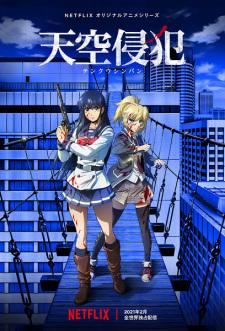 Tenkuu Shinpan (Dub) Episode 12 English Subbed