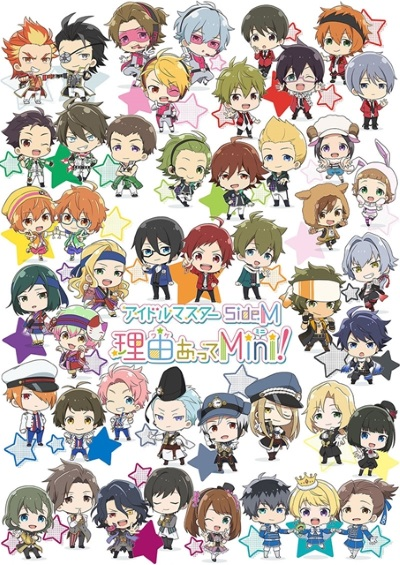 The [emailprotected]  SideM: Wake Atte Mini! Episode 12 English Subbed