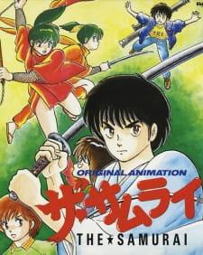 The Samurai Episode 1 English Subbed