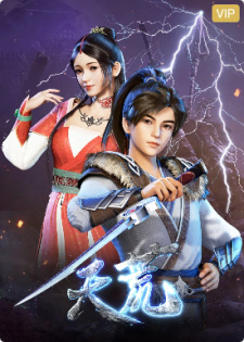Tian Huang Zhan Shen Episode 54 English Subbed