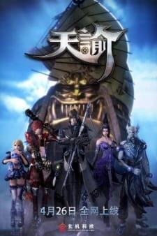 Tian Yu Episode 10.13 English Subbed