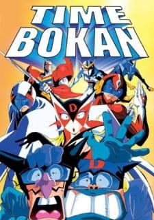Time Bokan Oudou Fukko Episode 2 English Subbed