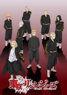 Tokyo Revengers (Uncensored) Episode 10 English Subbed
