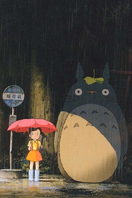 Tonari no Totoro (Dub) Episode 1 English Subbed