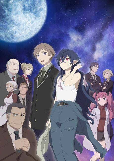 Tsuki to Laika to Nosferatu Episode 3 English Subbed