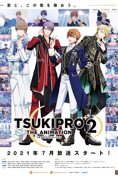 Tsukipro The Animation 2 Episode 4 English Subbed