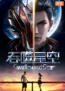 Tunshi Xingkong Episode 26 English Subbed