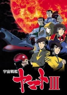 Uchuu Senkan Yamato III Episode 25 English Subbed
