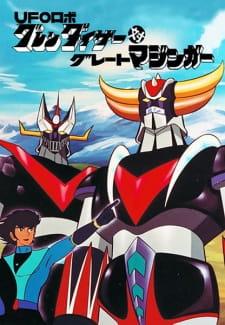 UFO Robo Grendizer tai Great Mazinger Episode 1 English Subbed