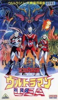 Ultraman USA (Dub) Episode 1 English Subbed