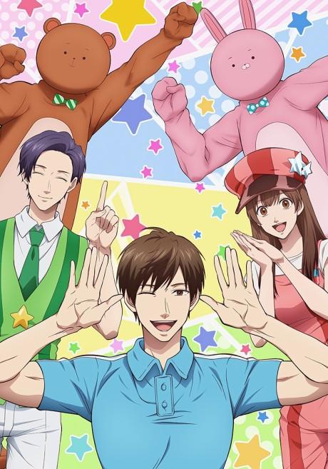 Uramichi Oniisan Episode 5 English Subbed