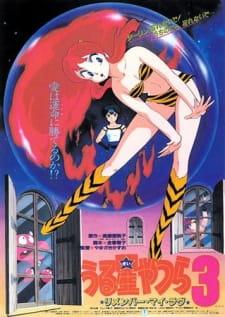 Urusei Yatsura Movie 3: Remember My Love (Dub) Episode 1 English Subbed