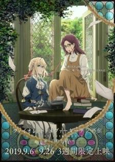 Violet Evergarden Gaiden: Eien to Jidou Shuki Ningyou (Dub) Episode 1 English Subbed