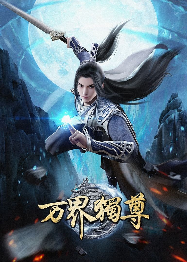 Wan Jie Du Zun Episode 6 English Subbed