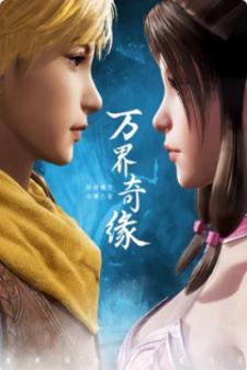 Wan Jie Qi Yuan Episode 40 English Subbed