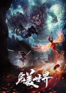 Wanmei Shijie Episode 6 English Subbed