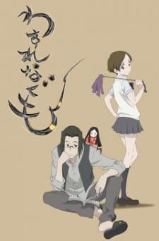 Wasurenagumo Episode 1 English Subbed