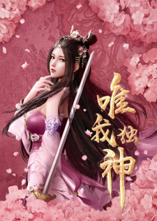 Wei Wo Du Shen Episode 21 English Subbed