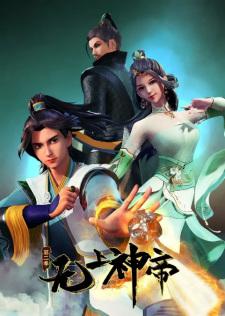 Wu Shang Shen Di 2nd Season Episode 46 English Subbed