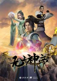Wu Shang Shen Di Episode 57 English Subbed
