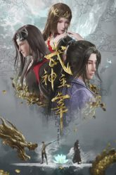 Wu Shen Zhu Zai Episode 127 English Subbed