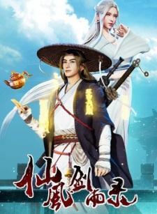 Xian Feng Jian Yu Lu Episode 25 English Subbed