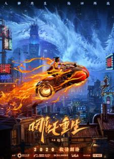 Xin Shen Bang: Nezha Chonsheng Episode 2 English Subbed