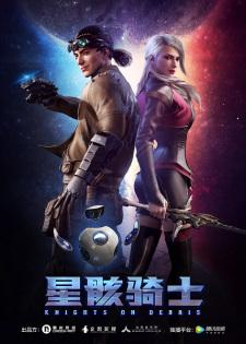 Xing Hai Qi Shi Episode 11 English Subbed