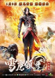 Xue Ying Ling Zhu 2nd Season Episode 14 English Subbed