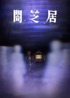 Yami Shibai 8 Episode 8 English Subbed