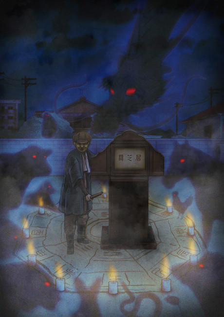 Yami Shibai 9 Episode 4 English Subbed