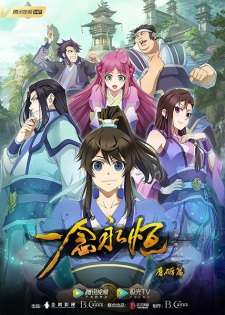 Yi Nian Yong Heng Episode 42 English Subbed