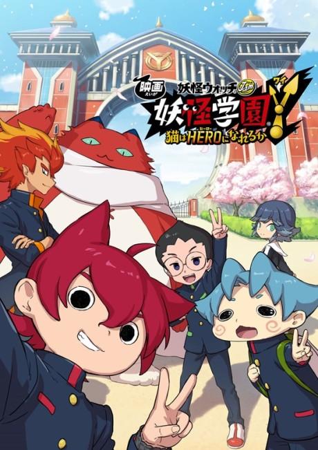 Youkai Watch Movie 6: Youkai Gakuen Y - Neko wa Hero ni Nareru ka Episode 1 English Subbed