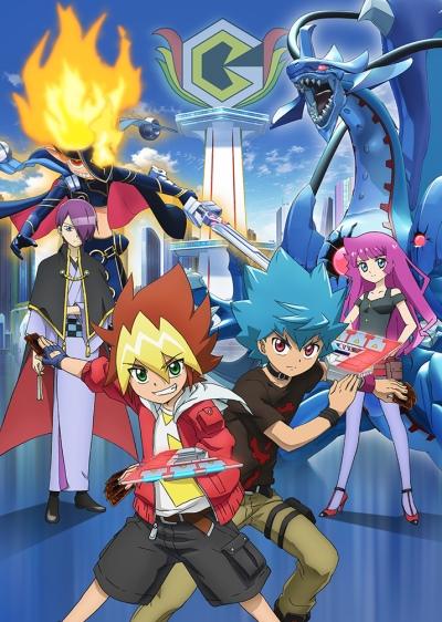Yu☆Gi☆Oh!: Sevens Episode 47 English Subbed