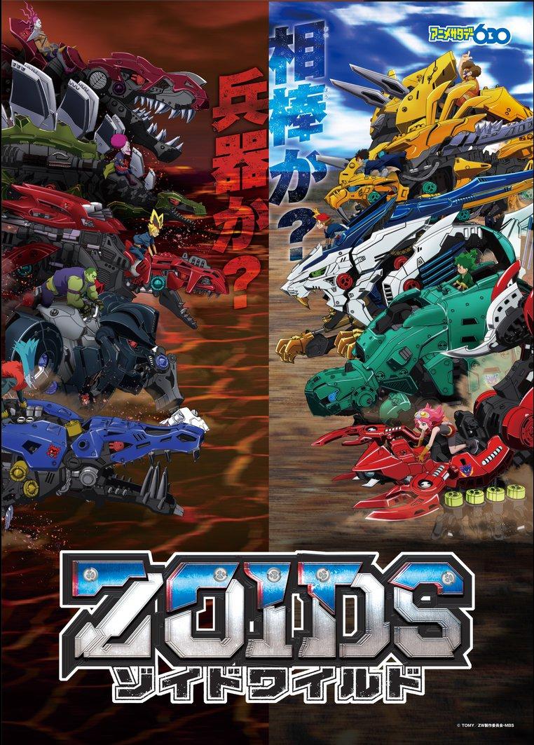 Zoids Wild Senki Episode 6 English Subbed