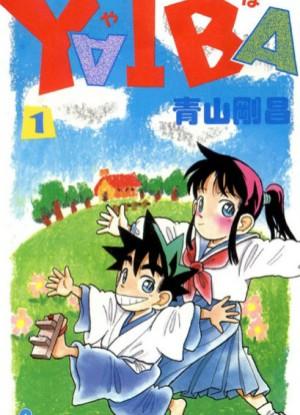 Yaiba Episode 52 English Subbed