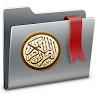 download Quran BookMark العلامات القرانية apk
