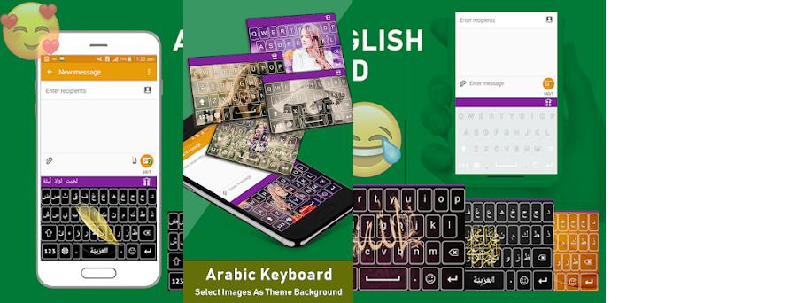 Arabic Keyboard 2019, Photo Keyboard with Emoji 1 0 2 apk