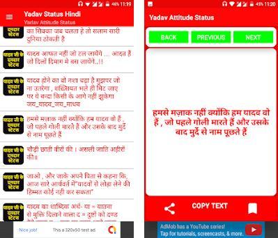 Yadav Status Hindi 1 0 apk download for Android • com tronium