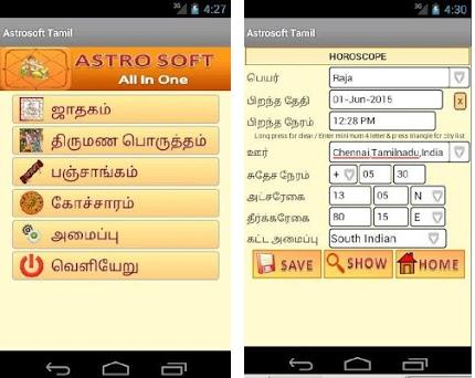 AstroSoft AIO-Tamil Astrology PRO 1 0 0 apk download for Android