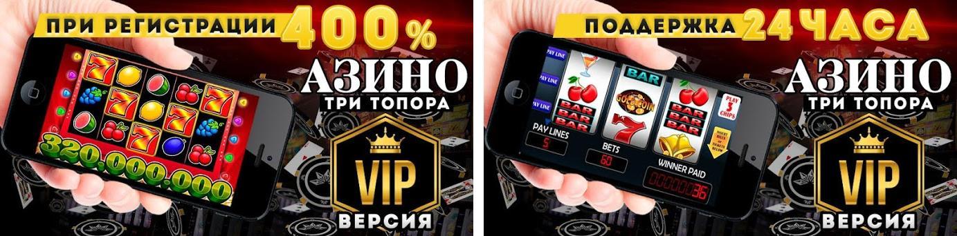 казино азино777 бездепозитный бонус 777 руб