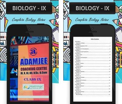 Adamjee Biology IX 1 1 apk download for Android