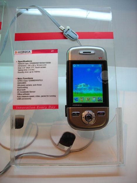 Konka phone suffers from Nokia-litis
