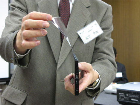 World's largest and thinnest E-Paper
