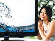 Samsung AMOLED TV is super slim