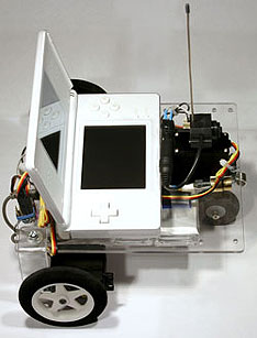 RoboDS controls tiny robot